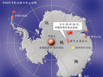 南极冰盖地图手绘